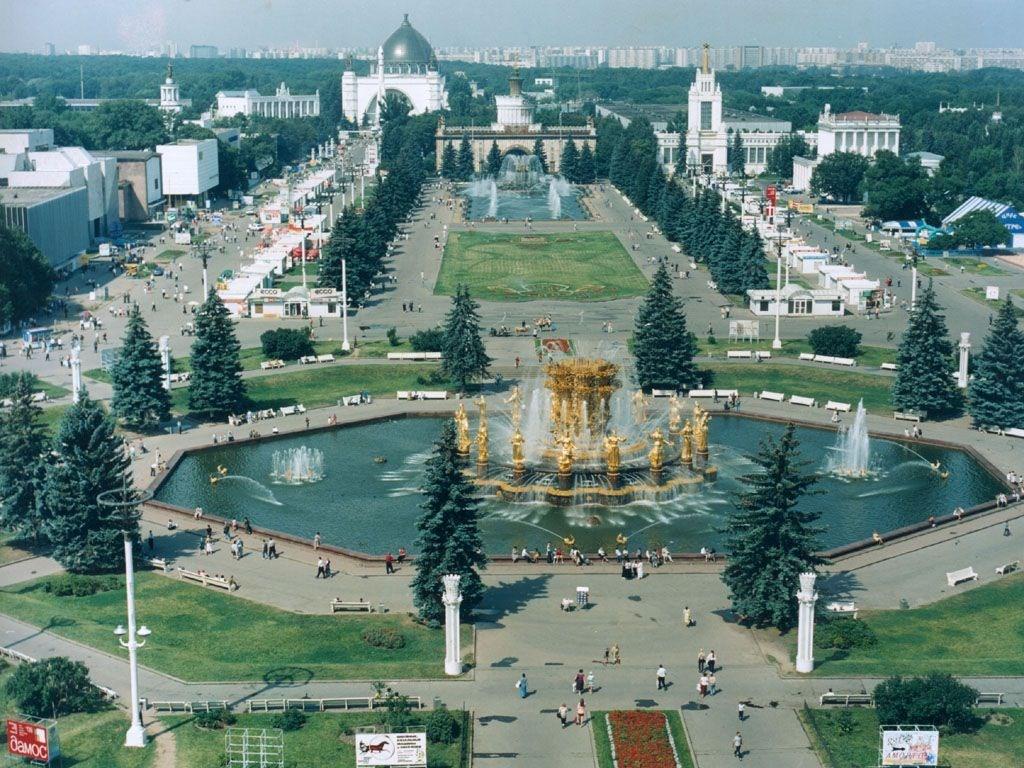 Картинки по запросу москва  территория вднх описание