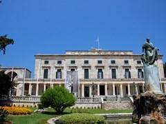 Сказочный музей азиатского искусства Эспланада, остров Корфу Греция