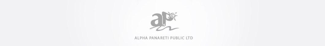 Alpha Panareti Public Ltd