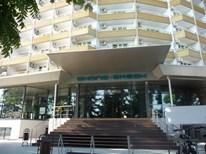 Anapa Ocean Sanatorium