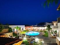 4 Epoxes Hotel
