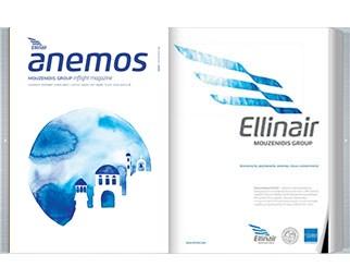 "New ""Anemos"" inflight magazine"