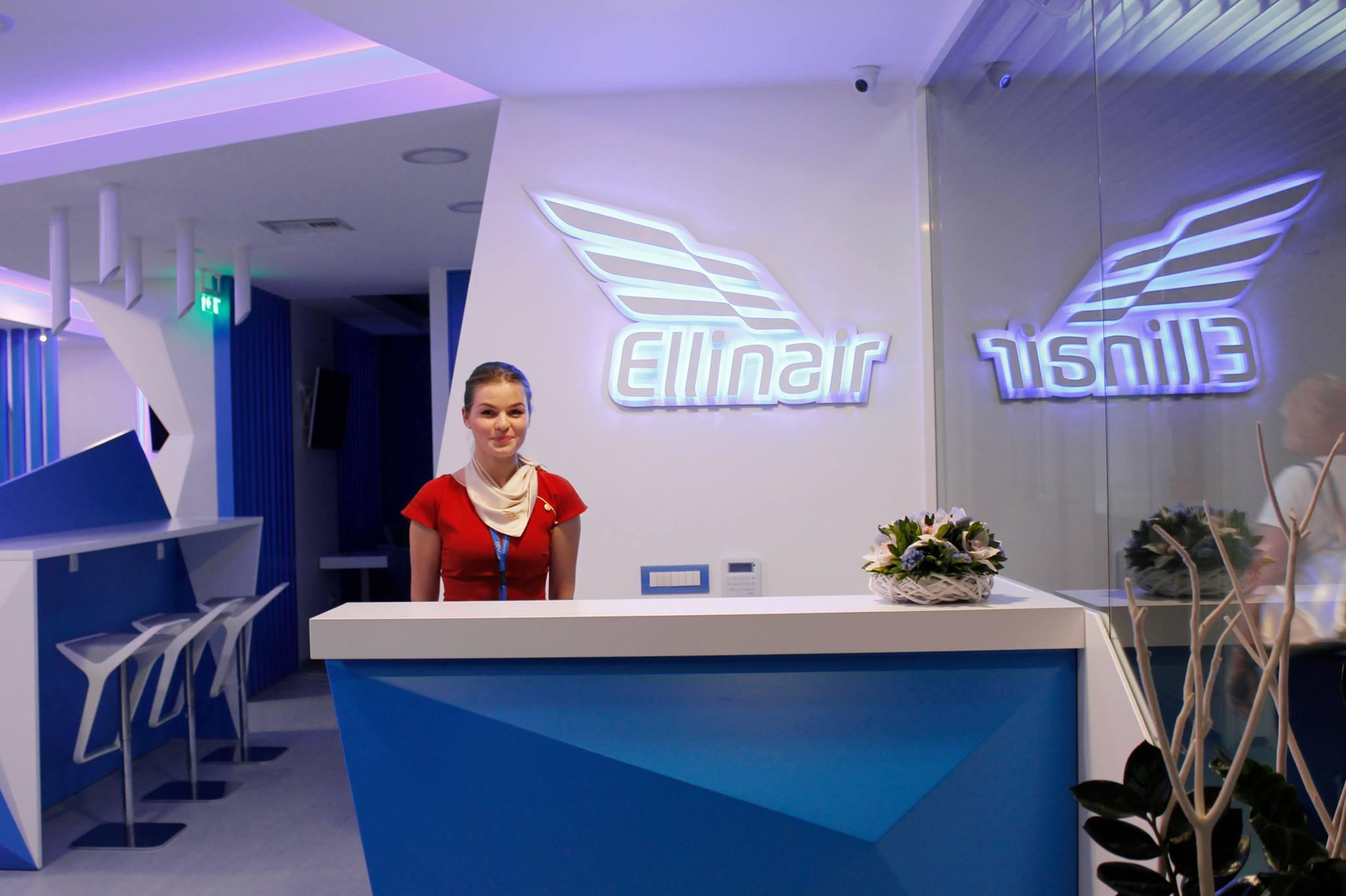 Πρόσκληση για τα εγκαίνια του CIP Lounge 'Anemos' της αεροπορικής εταιρείας Ellinair στο αεροδρόμιο Ηρακλείου