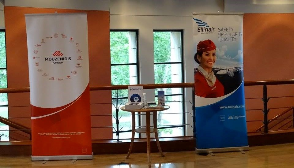 Авиакомпания Ellinair выступит в качестве спонсора Национального театра Северной Греции