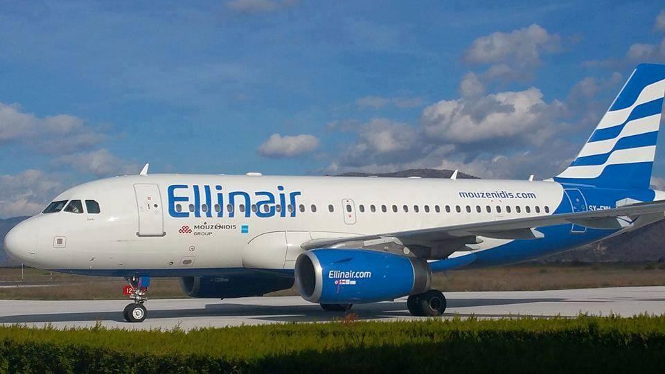 Ellinair осуществила свой первый международный рейс Москва-Кастория!