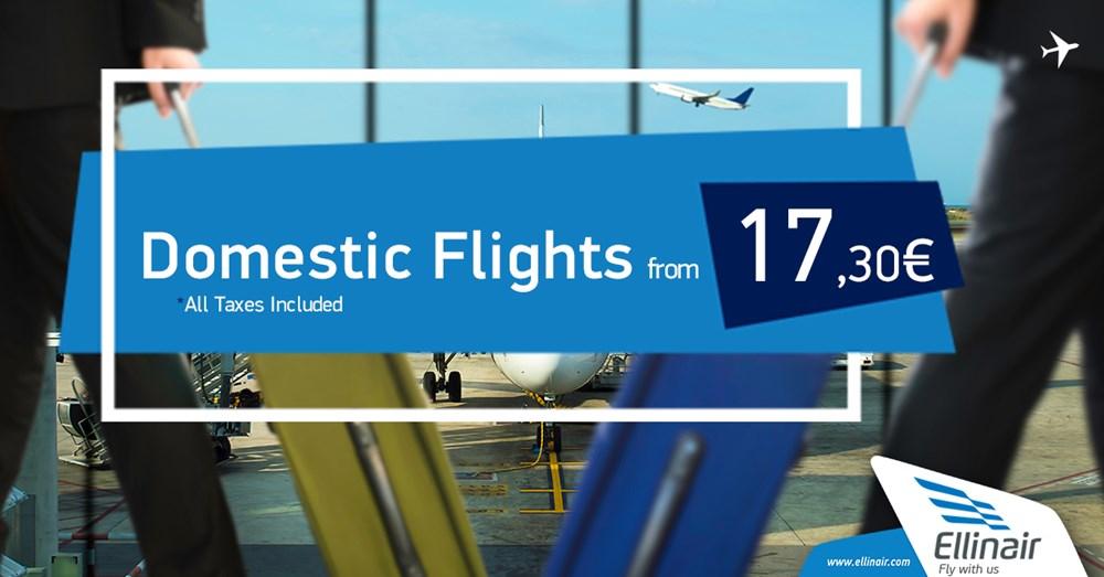 Низкие тарифы на внутренние рейсы от 17,30 евро!