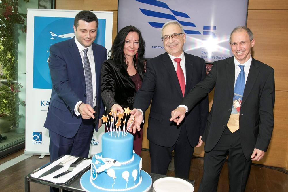 Συμφωνία συνεργασίας με την Aeroflot, στα 5α γενέθλια της Ellinair!