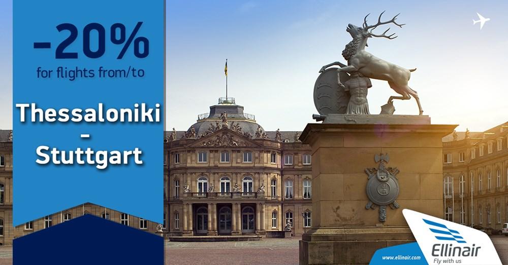 20% discount on flights from/to Thessaloniki – Stuttgart