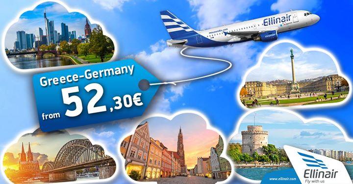 Nέες πασχαλινές πτήσεις προς τη Γερμανία με νέες χαμηλότερες τιμές!