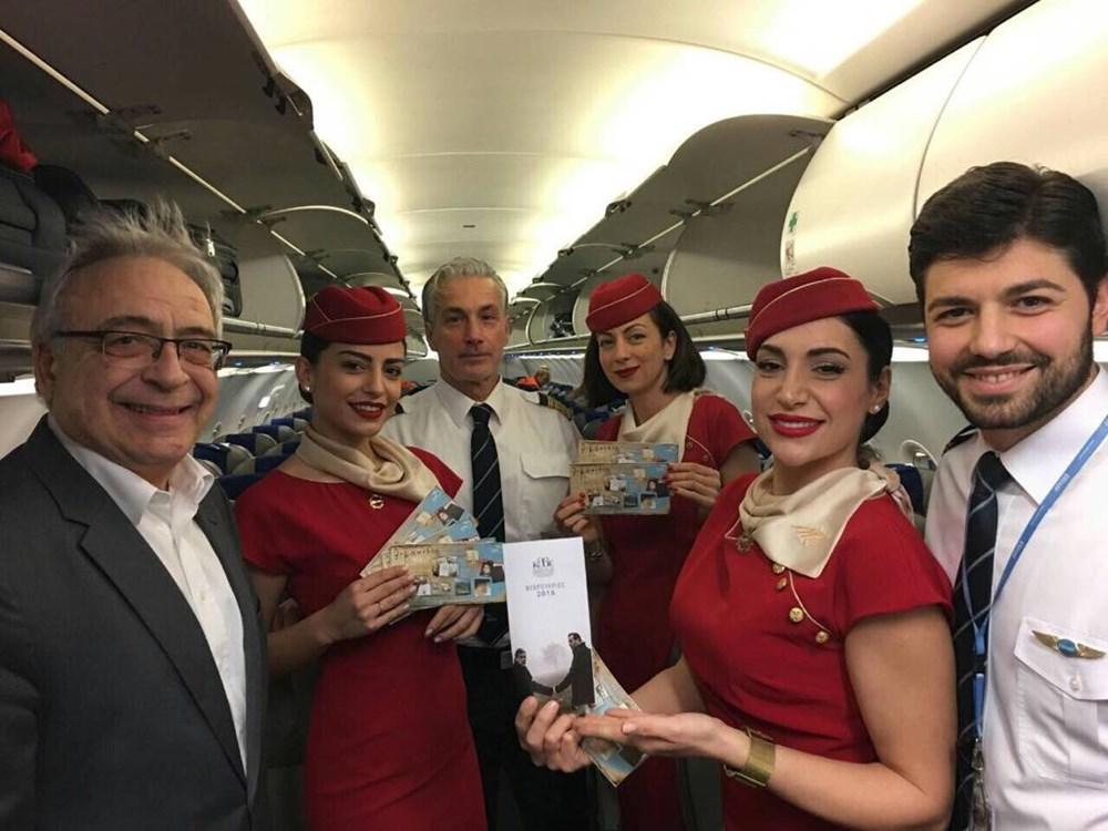 Η Ellinair επίσημος Αερομεταφορέας του κρατικού θεάτρου Βορείου Ελλάδος αλλά και του Φεστιβάλ Δάσους το 2018