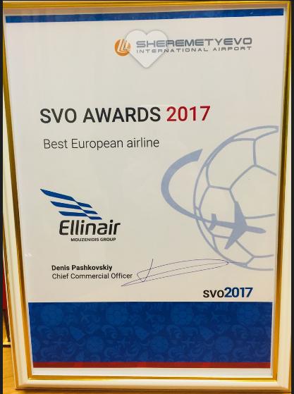 Ellinair / Best European airline