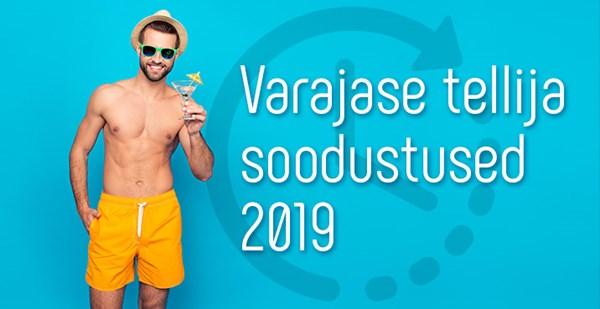 Varajase tellija soodustus kampaania SUVI 2019 on alanud!