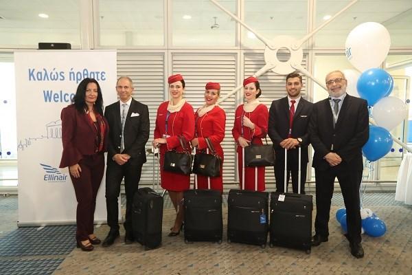 "Ellinair New base at Athens International Airport ""El. Venizelos"""