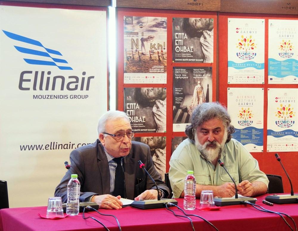 Авиакомпания Ellinair – официальный перевозчик Государственного Театра Северной Греции.