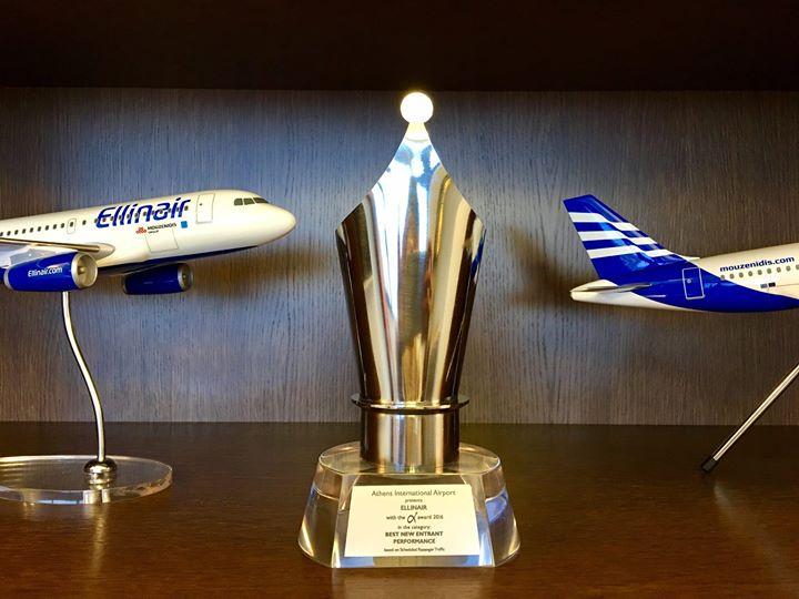Η Ellinair βραβεύτηκε από το Διεθνές Αεροδρόμιο Αθηνών!