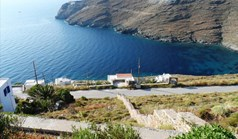Таунхаус 80 m² на Цикладските острови