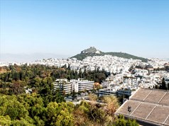 Land 953 m² in Athens