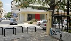Yatırım, iş 72 m² Atina'da