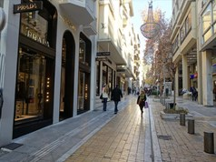 Business 90 m² in Athens
