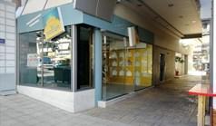 բիզնես 63 m² Աթենքում