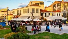商用 320 m² 位于雅典