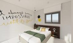 Апартамент 22 m² в Атина