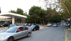 Lokal użytkowy 1585 m² w Atenach