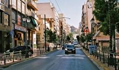 عمل 340 m² في أثينا