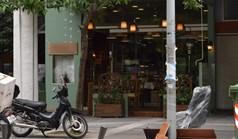 Lokal użytkowy 420 m² w Salonikach