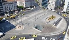 地皮 233 m² 位于雅典