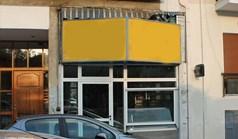 عمل 200 m² في أثينا