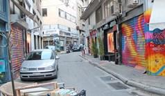 عمل 43 m² في أثينا