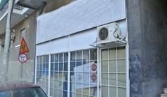 Business 90 m² à Athènes